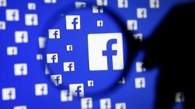 C Facebook взыщут $5