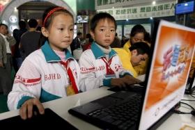 Китай ищет способы