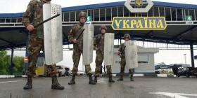 Украина подготовила