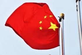 Пекин разработал новые