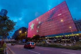 Китай проведет