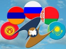 Страны ЕАЭС намерены