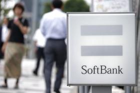 SoftBank планирует