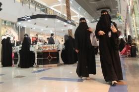 Состоятельных саудовцев