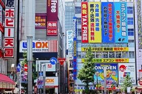 Темпы роста ВВП Японии