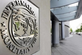 Миссия МВФ планово