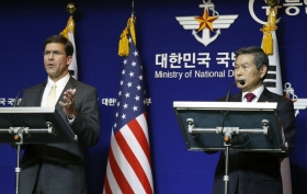 США заставят Южную Корею