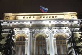 Банк России ужесточает
