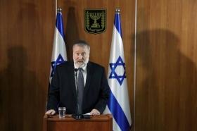 Генпрокурор Израиля
