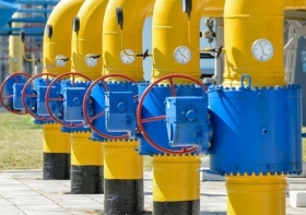 На Украине цены на газ