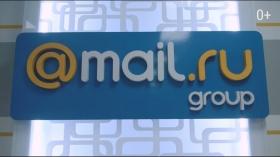 Mail.ru Group запустила