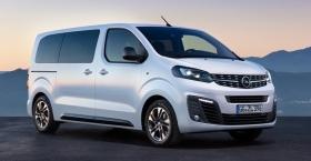 Opel возобновила продажи