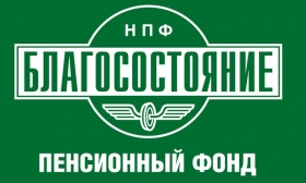 quot;ВЭБ-лизинг quot;