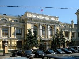 Банк России насытился
