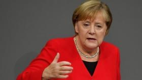 Германия отказалась от