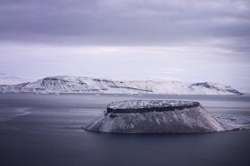 Арктика - следующий