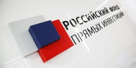 РФПИ объявил об