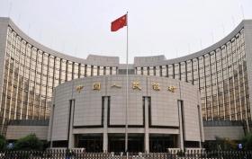 Эксперты призывают Китай