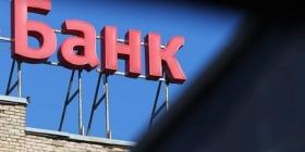 Российские банки в 2019