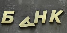 В России 31 банк потерял