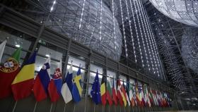 Европейский союз решил