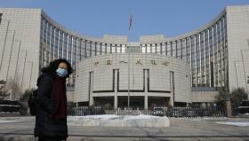 ЦБ Китая снизил основную