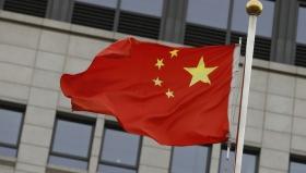 Китай рассматривает