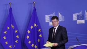 ЕС направит более 230