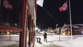 Суверенный фонд Норвегии