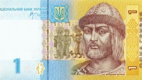 ВВП Украины может