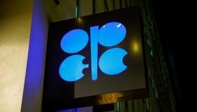 Рынок нефти: переломный