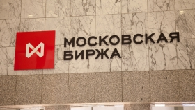 Доллар упал к 70 рублям.