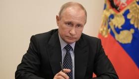 Путин назвал количество