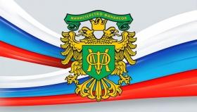 Минфин: Россия сможет