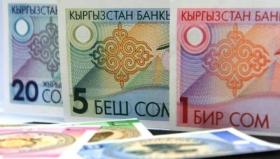 Валюты СНГ: лидер мая —