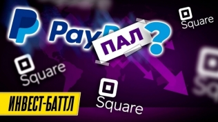 PayPal vs. Square: что